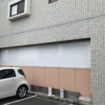 広島県 看板設置